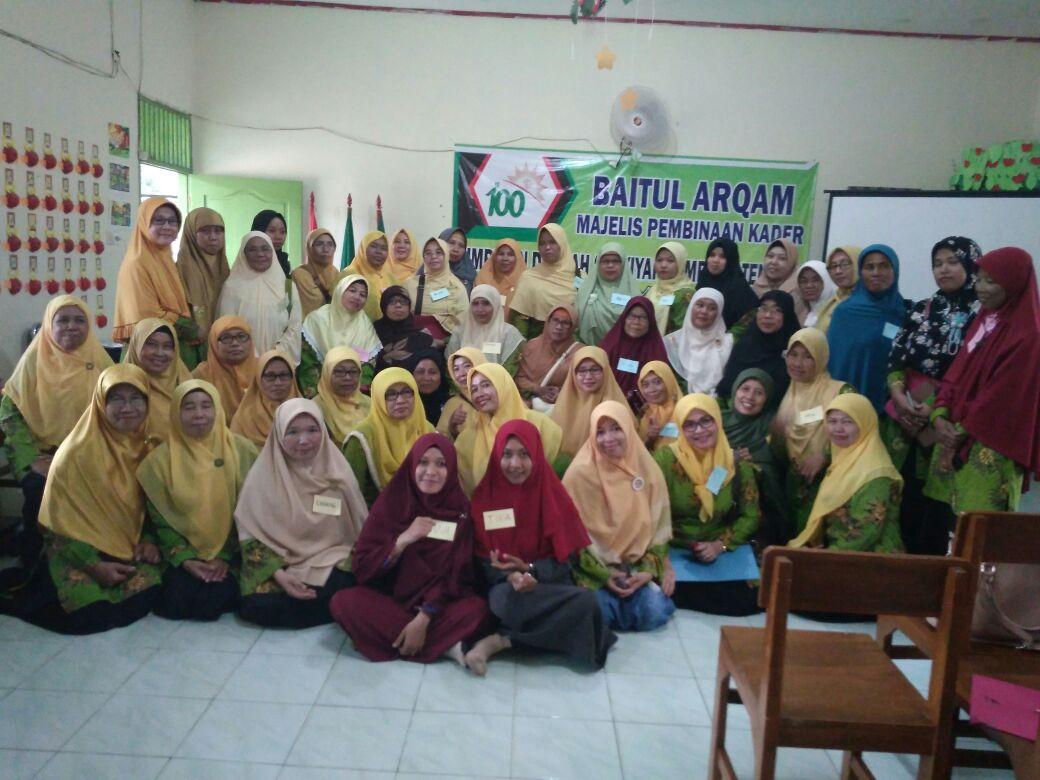Baitul Arqam PDA Lampung Tengah